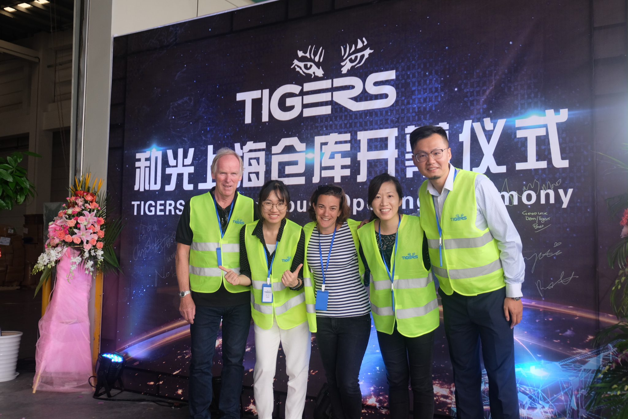Tigers relocates to new Shanghai facility as part of ongoing global